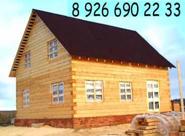 Загородное строительство т 8 926 690 22 33
